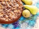 Рецепта Лесен сладкиш с круши и шоколад